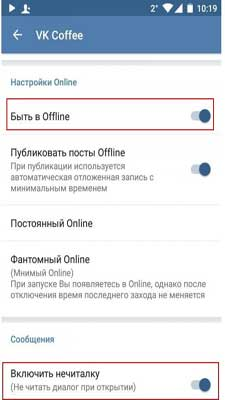 VK-Coffee-APK
